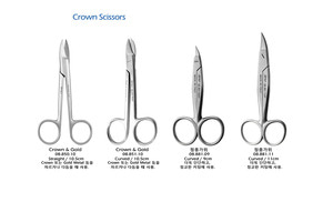 (atria) Crown Scissor (74)
